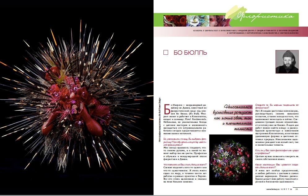 Bo Büll i russisk Flowers magazine Juni 2020